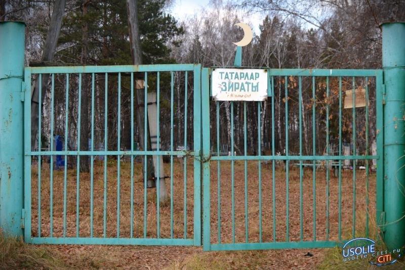 Вандализм на татарском  кладбище в Усолье