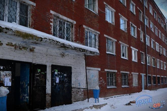 Усольчане бегут из общежития