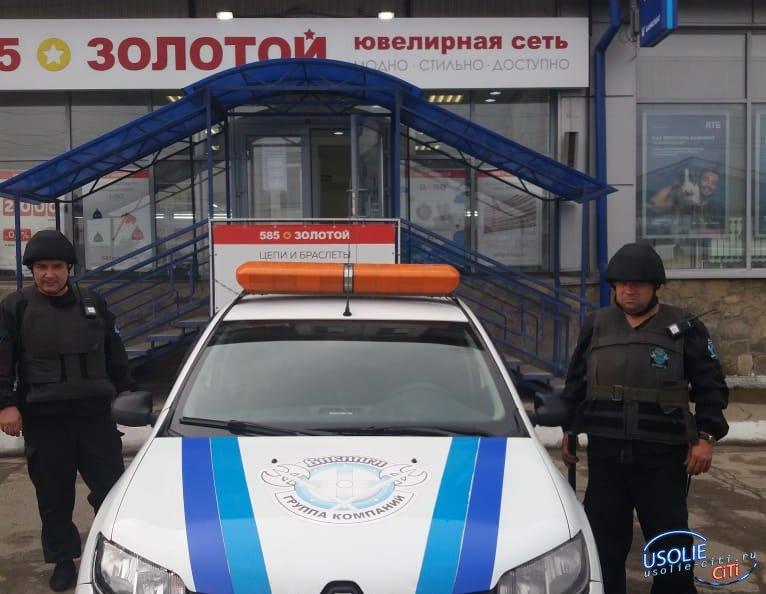 Двое усольчан хотели ограбить магазин