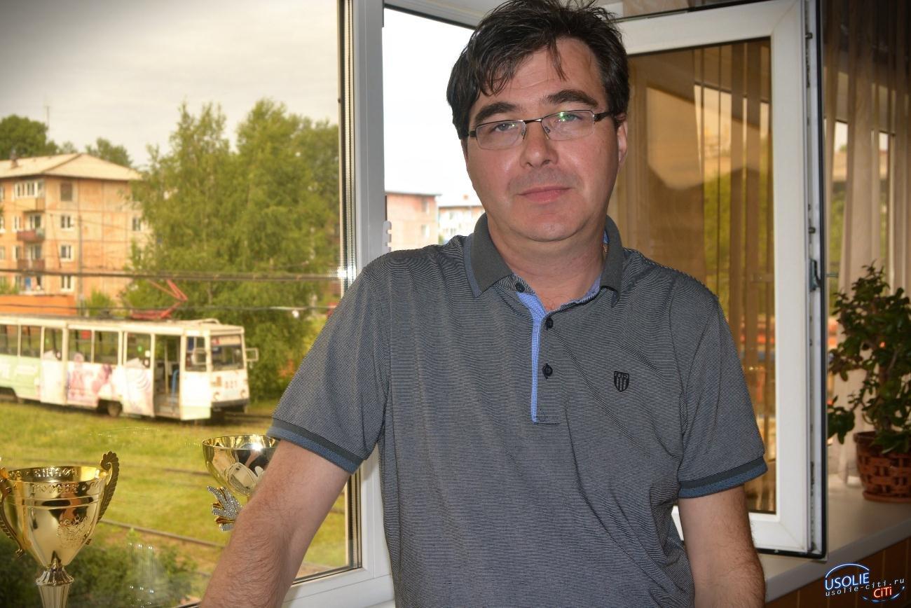 В Усолье назначен новый генеральный директор
