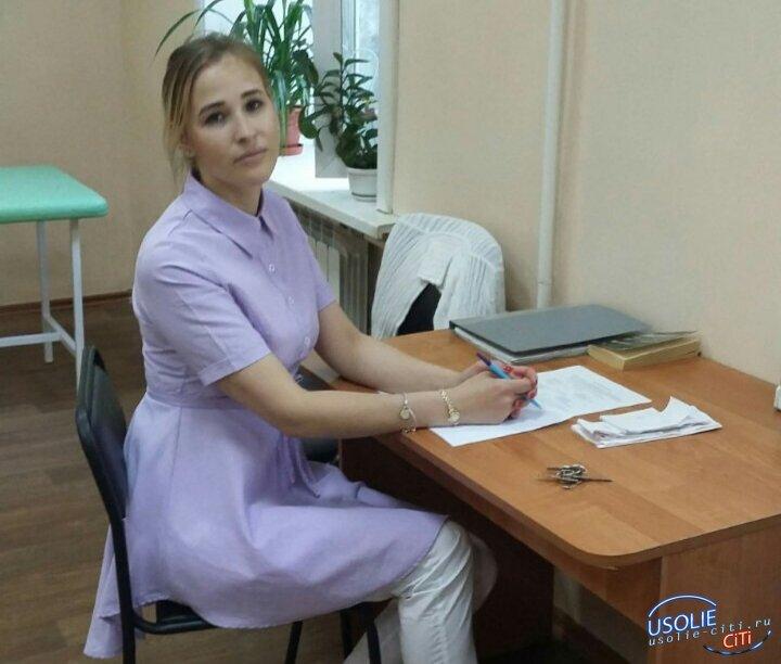 Дарья Лактина:  В Усолье я нашла свою судьбу