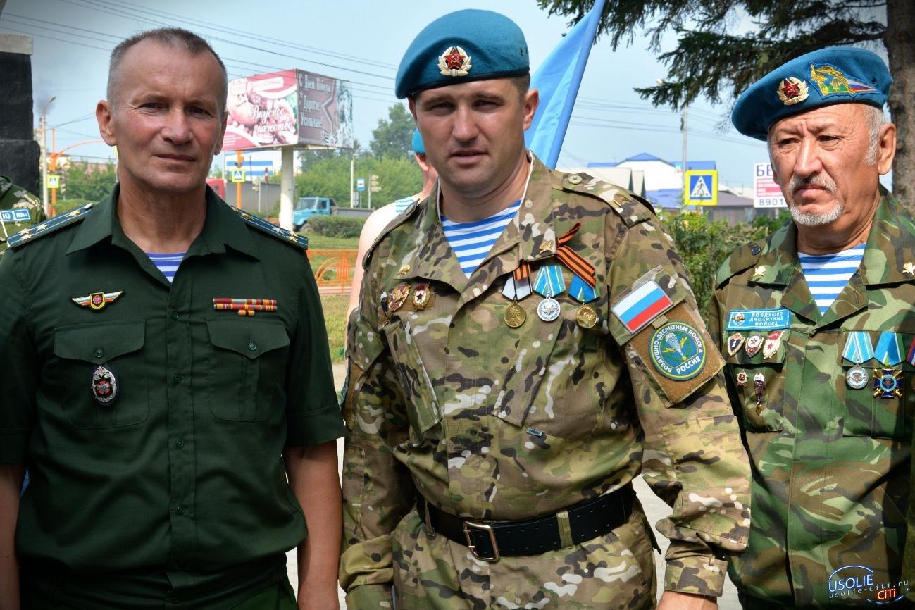 За ВДВ: Десантники из Усолья взяли штурмом турбазу на Байкале