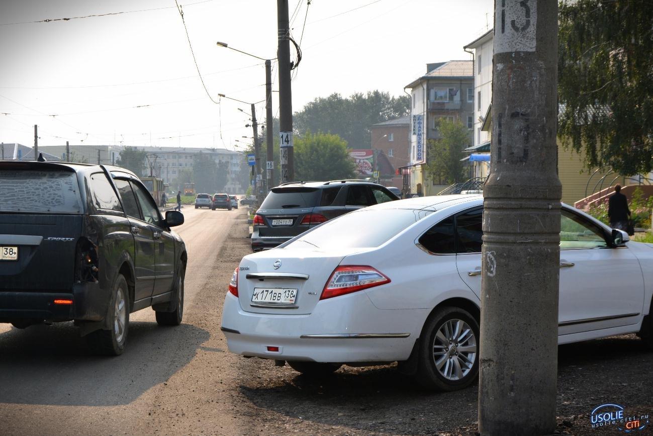 113-ый и 114-ый припарковались в Усолье на новой дороге