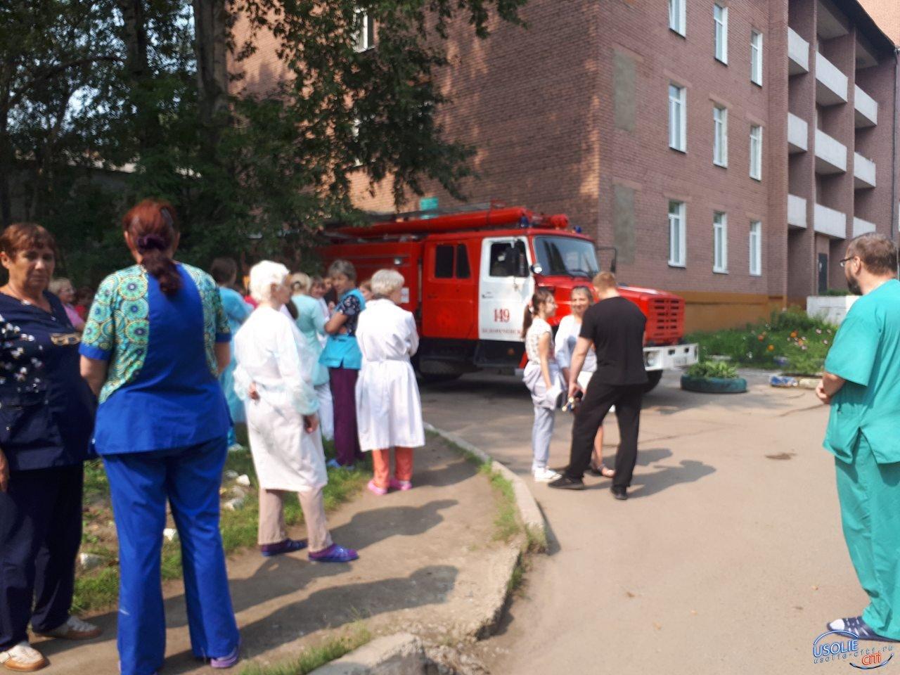 Большой пожар и эвакуация в усольской детской больнице