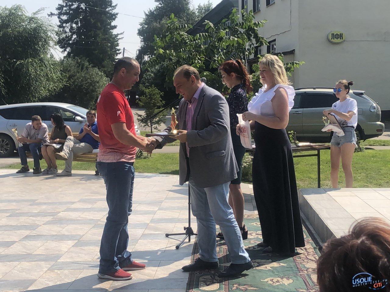 В Усолье наградили лучших спортсменов и тренеров