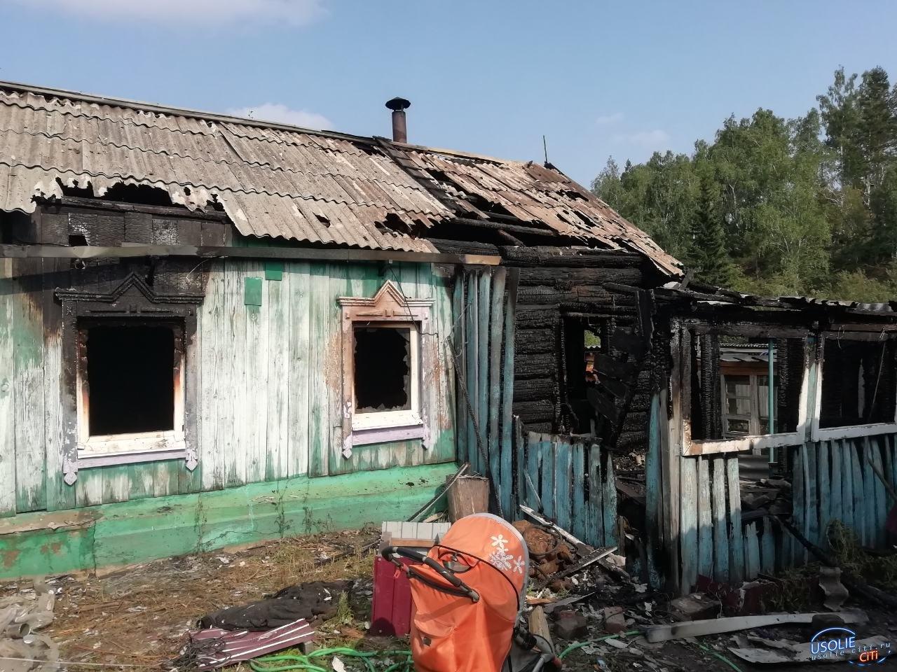 Страшная трагедия.  В Мишелевке в огне погибли трое детей и их бабушка