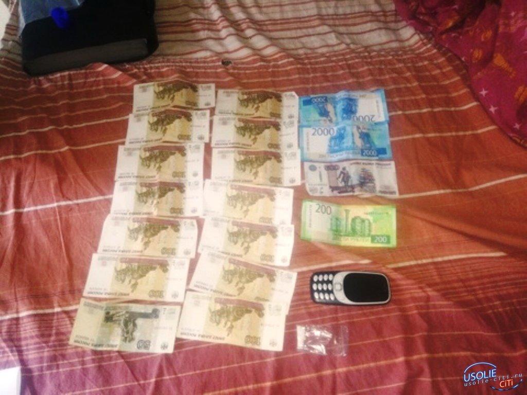 Усольчане торговали наркотиками через интернет
