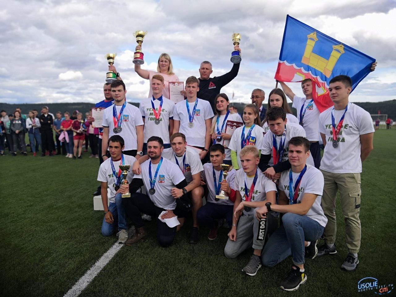 Усолье - победитель среди всех муниципальных образований области