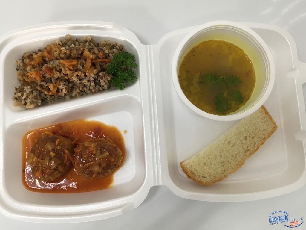 Доставка горячих обедов в Усолье
