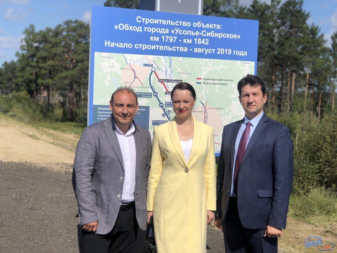 Максим Торопкин: Строительству дороги в обход Усолья дали старт
