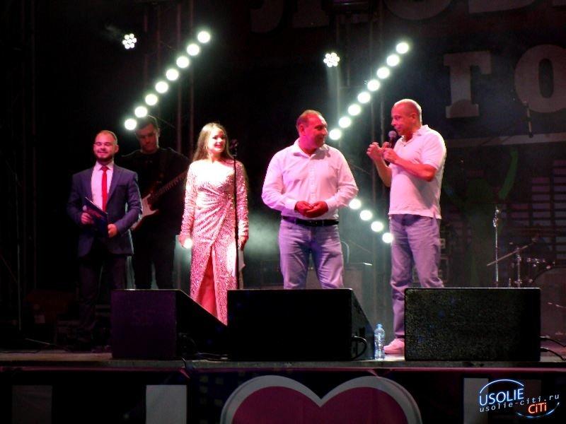 Шура, Савичева, салют - Праздник в Усолье прошел на УРА!