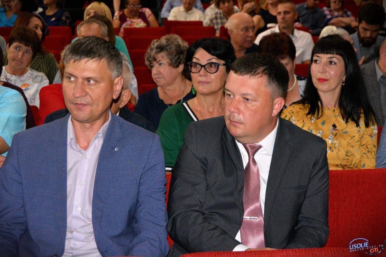 Почетную грамоту от Законодательного Собрания вручили в Усолье Сергею Мельникову