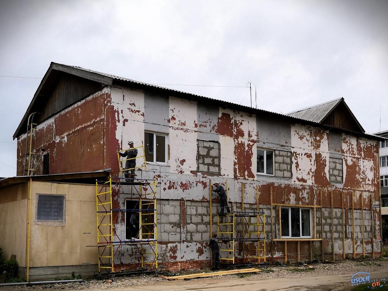 Заброшенное здание в Усолье превращается в большой центр