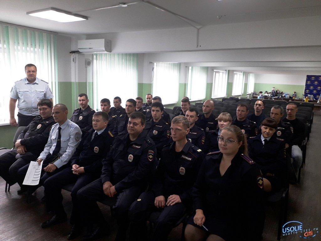 В Усолье отметили 96-ю годовщину со дня образования патрульно-постовой службы