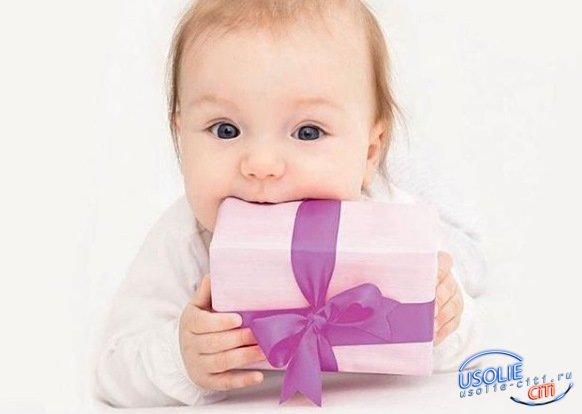 Вита - Усолье: Всё только полезное для малышей