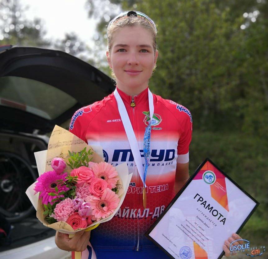 Усольчанка Дарья Бунеева завоевала две золотые медали на всероссийских соревнованиях