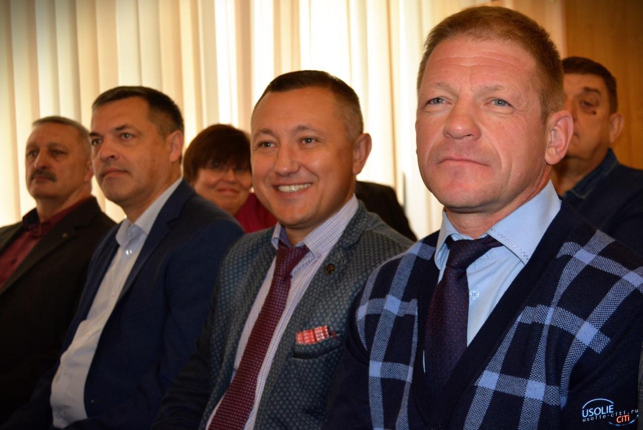 В Усолье официально представили новых руководителей