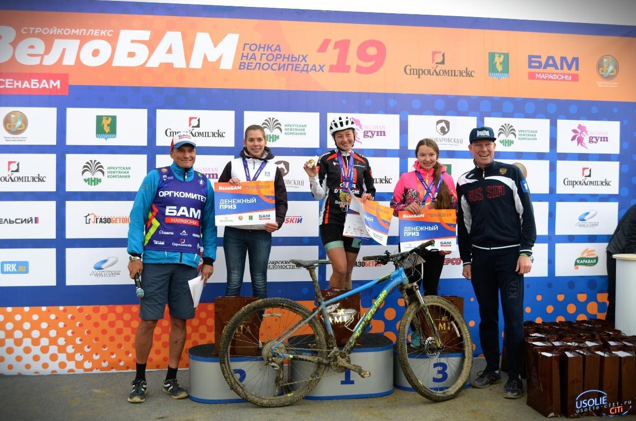 ВелоБАМ - 2019: Весь пьедестал почёта заняли усольские велоспортсменки
