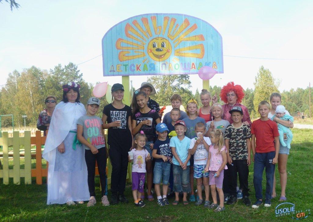 В Усольской районе состоялось открытие обновленной детской площадки
