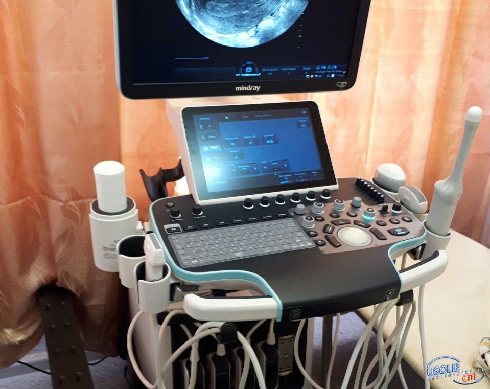 В женской консультации в Усолье установили новый ультразвуковой аппарат