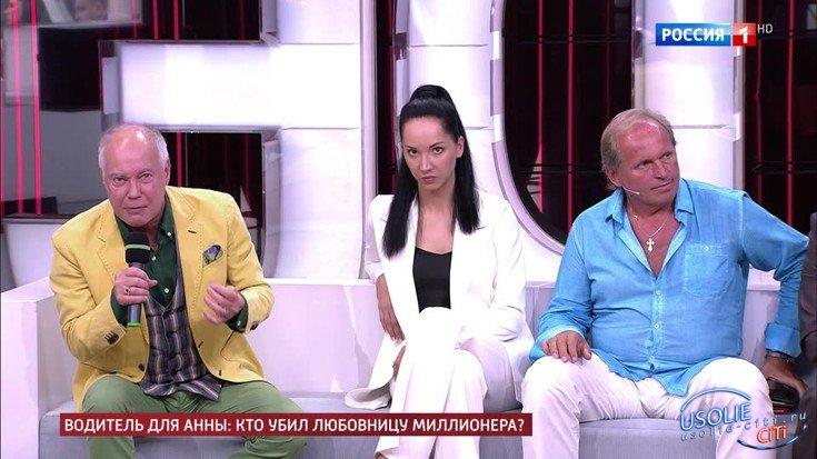 Шоу-скандал: Как Усолье попало в прямой эфир Малахова