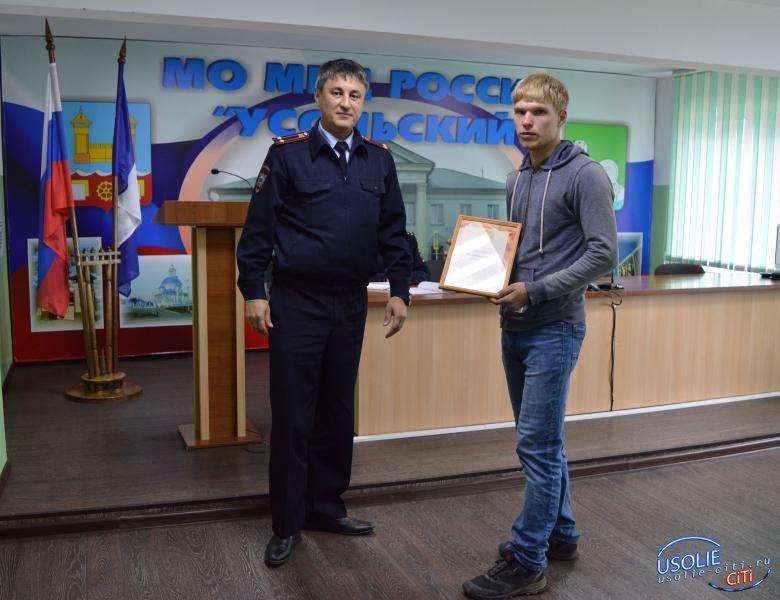 Полиция вручила награду усольскому дружиннику Илье Сахарцову