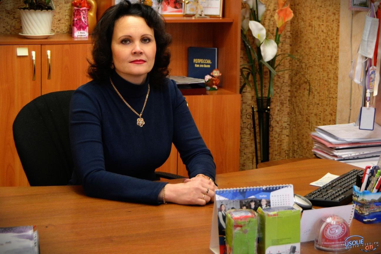 В Усолье уволили директора школы №16