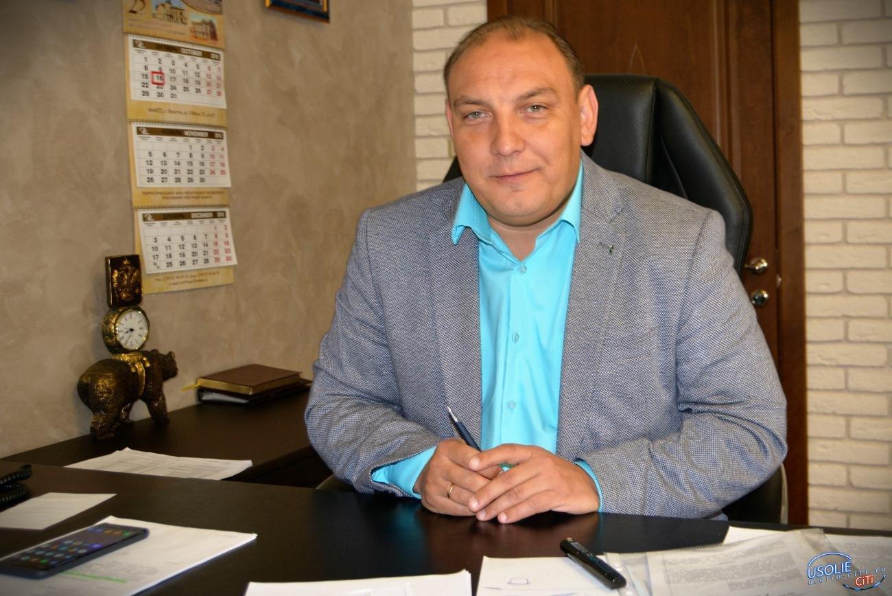 Максим Торопкин подвел итоги городского конкурса «Молодежь Усолья в лицах»