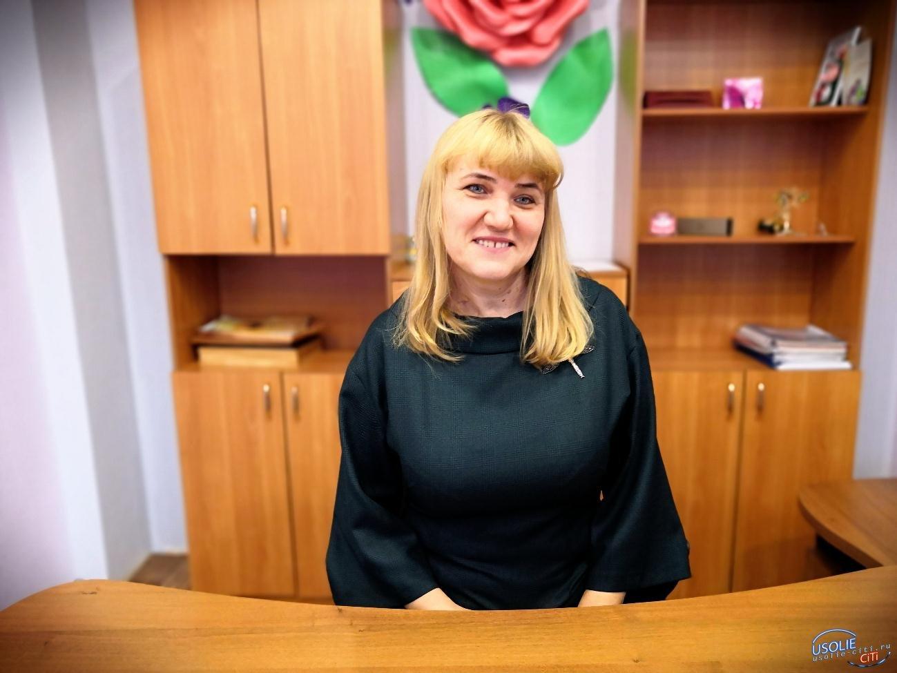 В Усолье в школе №16 назначен новый директор