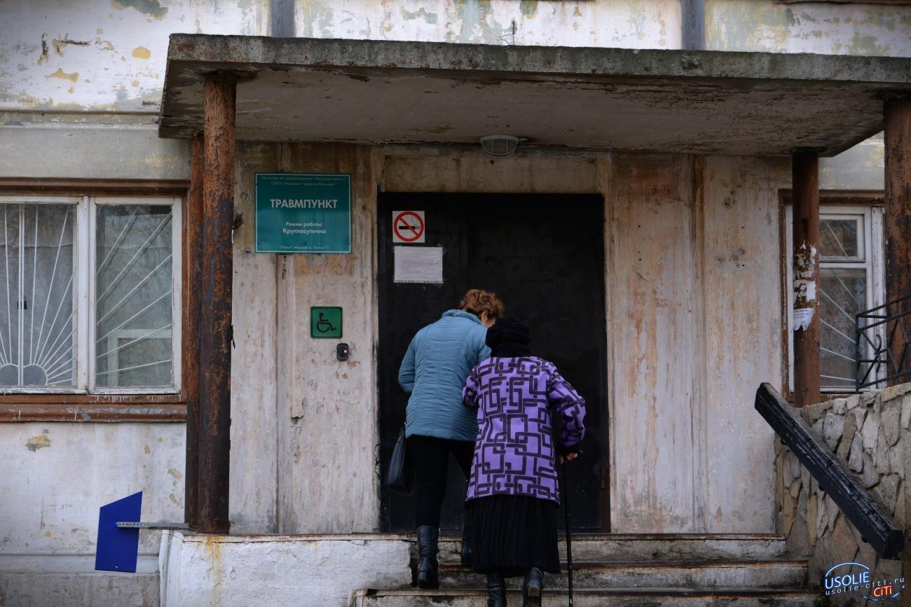 Участились падения пенсионерок в Усолье