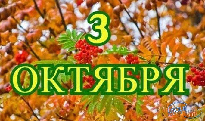 Сегодня день рождения у депутата Кристины Измайловой и у журналиста Николая Ермакова