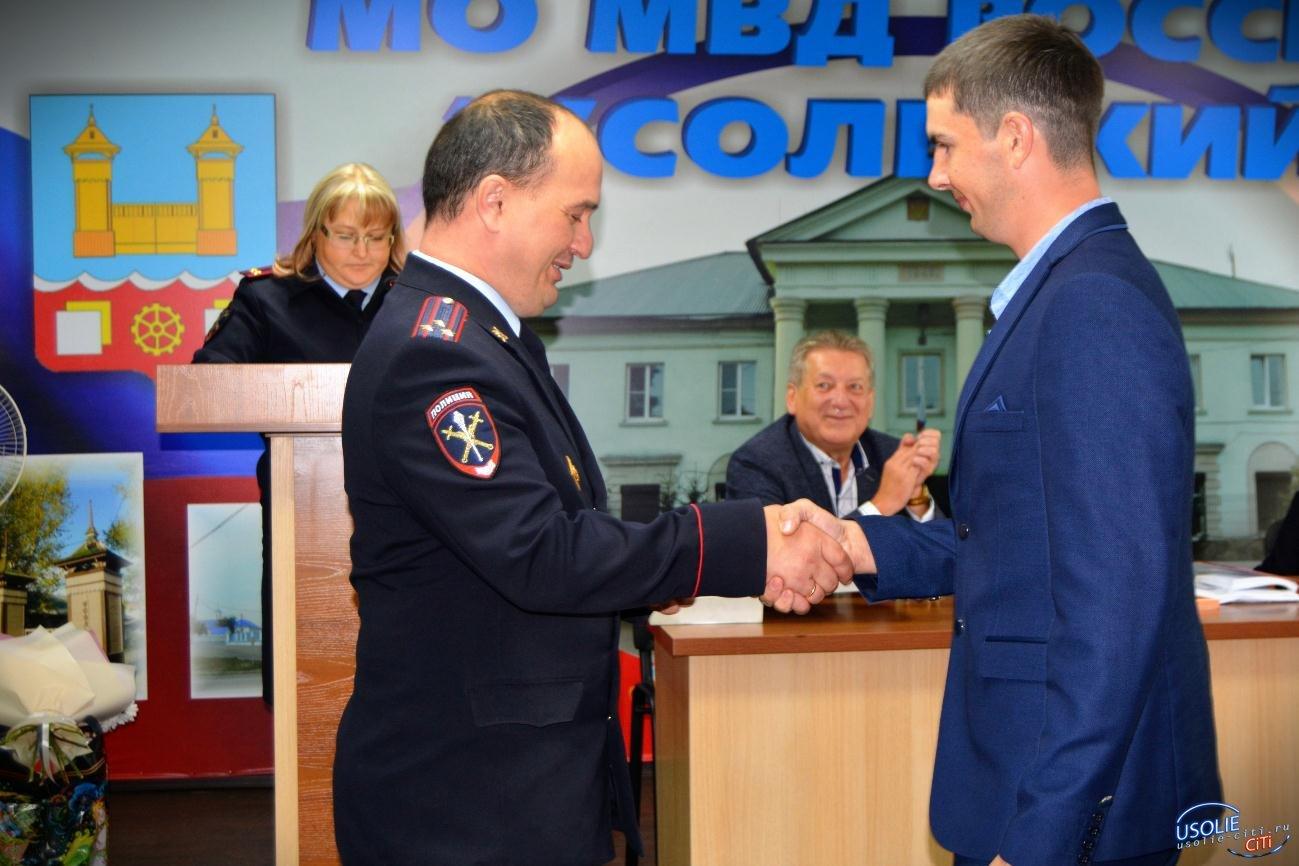 Уголовный розыск: В честь праздника в Усолье чествовали лучших сыщиков