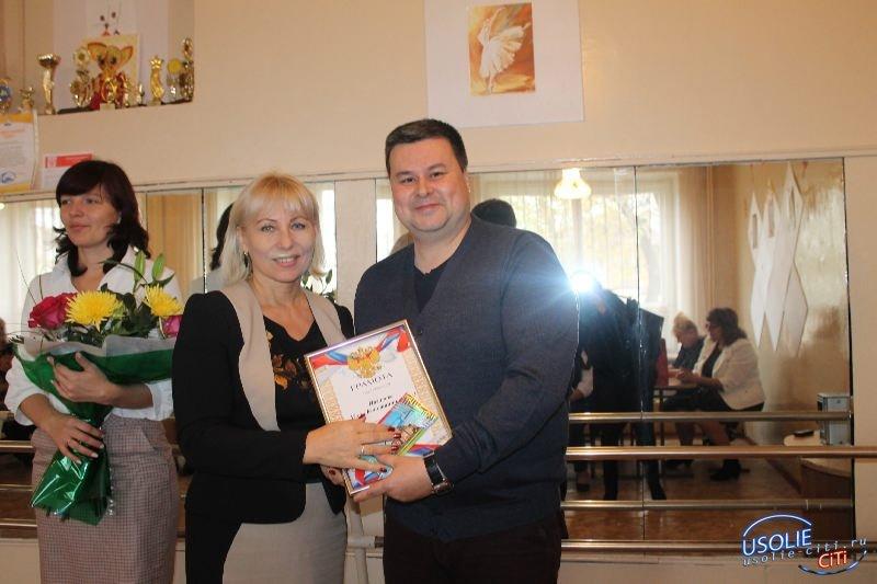 Вадим Кучаров поздравил усольских учителей