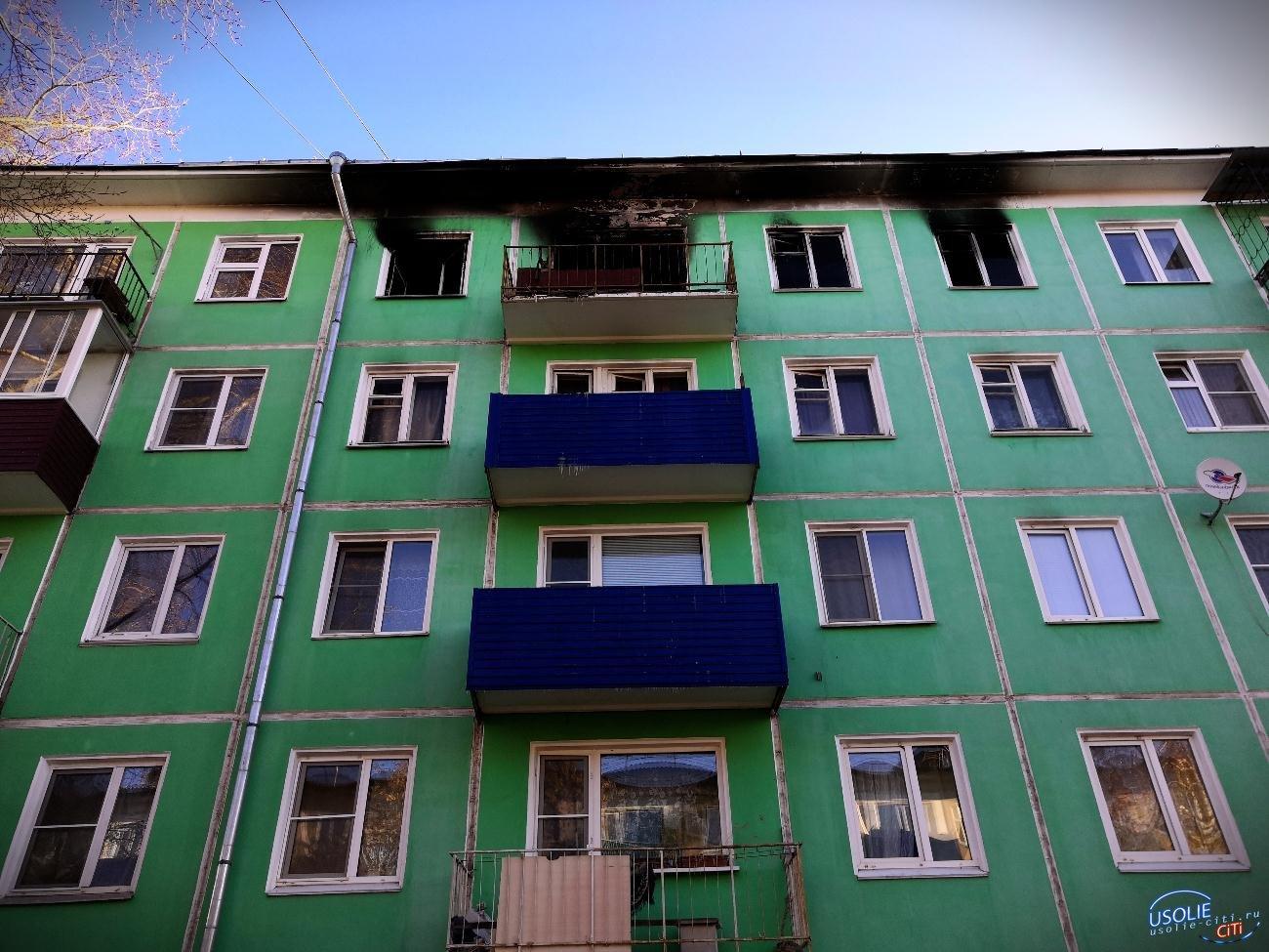 В Усолье бичи спалили квартиру