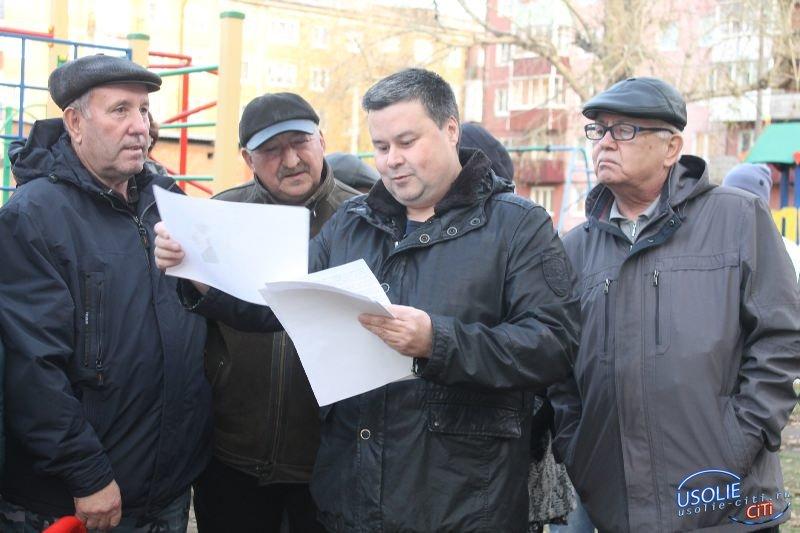 Вадим Кучаров добивается благоустройства двора по Молотовой