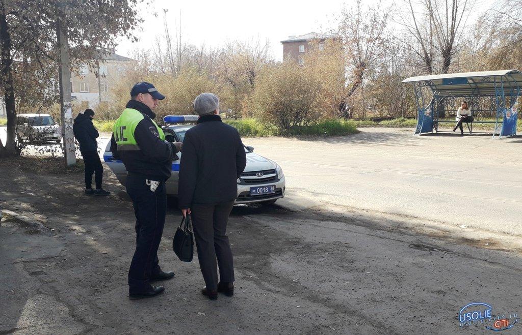 Пешеходов оштрафовали в Усолье