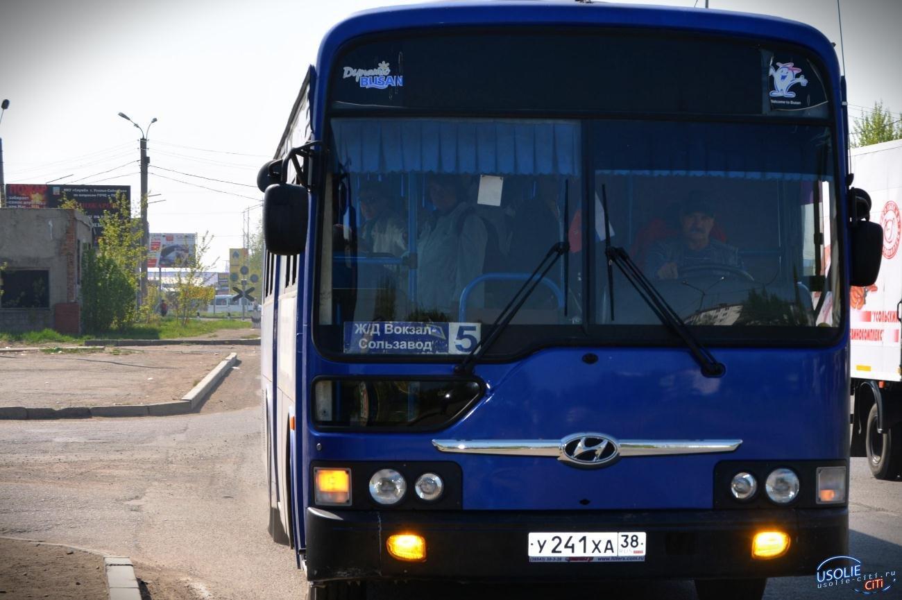 В Усолье перенесли автобусную остановку