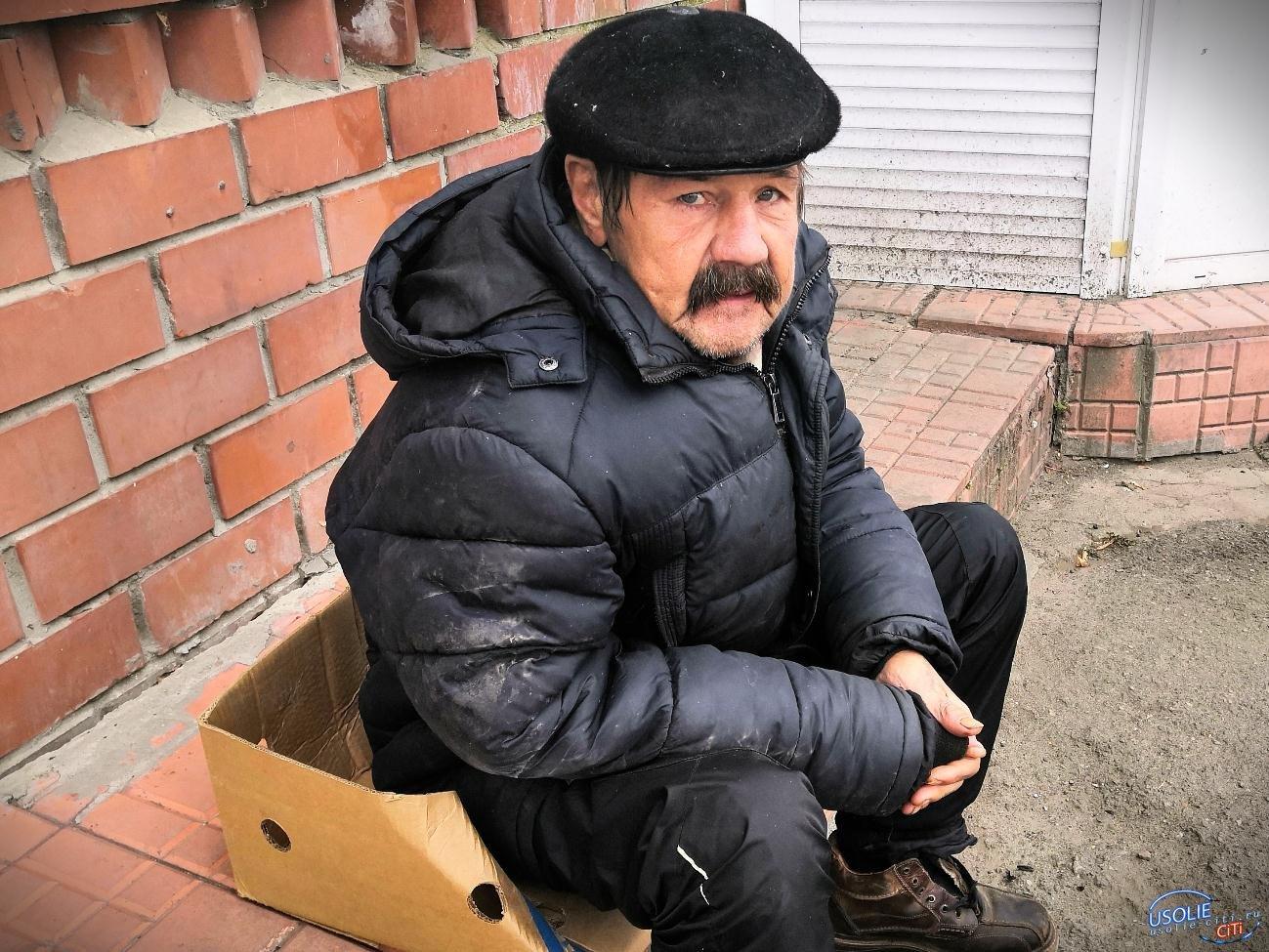 В Усолье убийца просит денег на хлеб