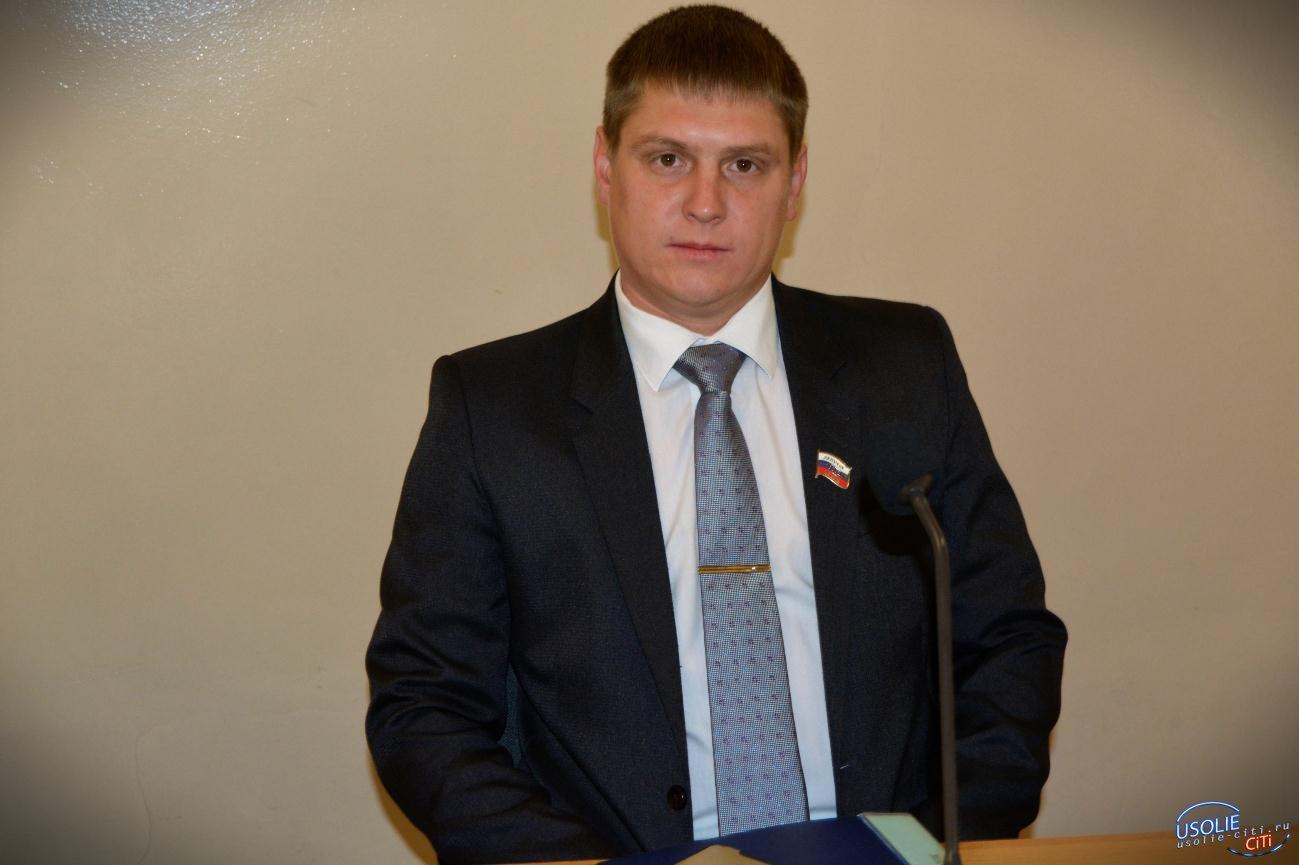 Кто повесил в Усолье депутата Сухарева