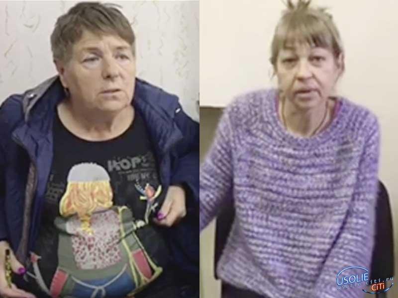 Двух усольских мошенниц-целительниц задержали в Саянске