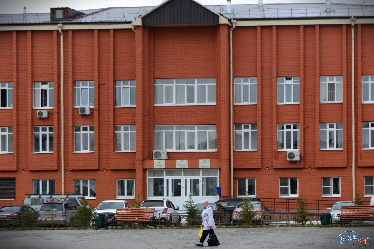 В Усольском районе женщина потеряла деньги