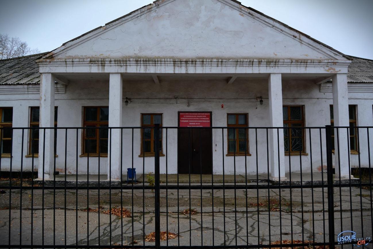 Школа или детский сад: Судьбу здания бывшей школы №14 определят усольчане.