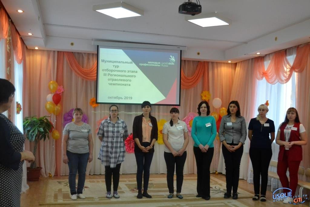 WorldSkills: Воспитатель Алена Батюкова  признана лучшим молодым специалистом в Усолье
