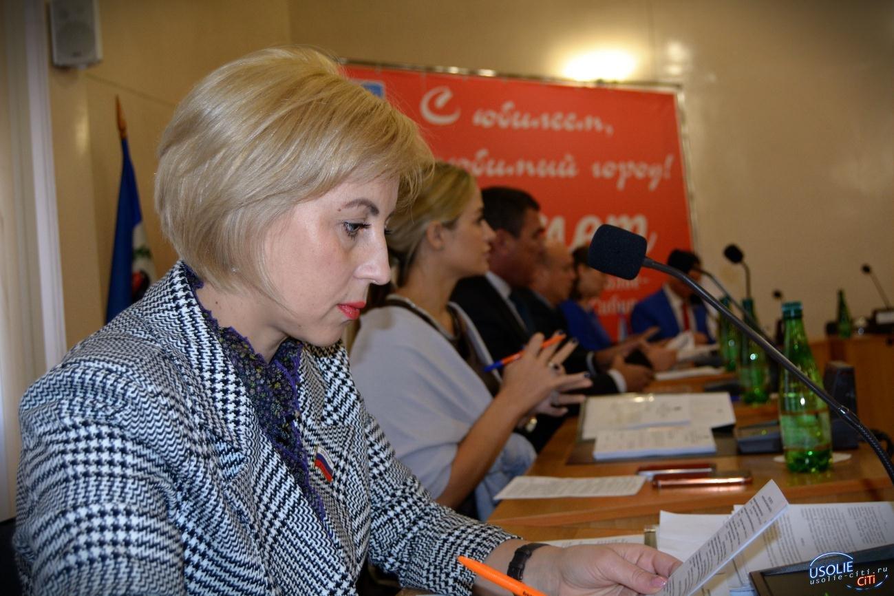 ВИДЕО. В Усолье проходит октябрьское заседание Думы
