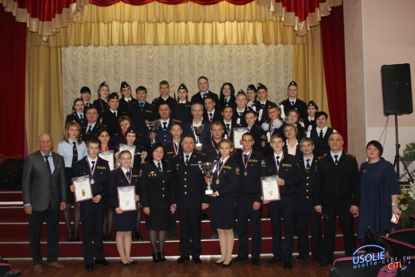 Команда школы №5 из Усолья заняла второе место в конкурсе на лучший МВД класс