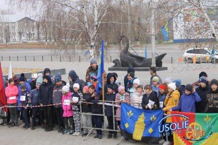 Под флагами ЛДПР и при поддержке В.Кучарова: Областные соревнования в Усолье