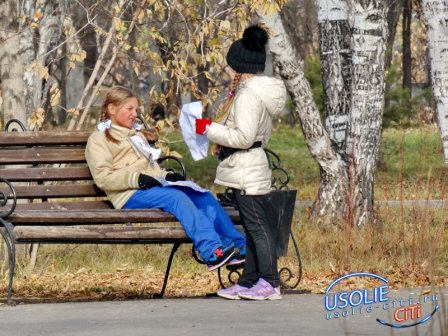 Фотоотчет.  Соревнования в Усолье при поддержке В.Кучарова
