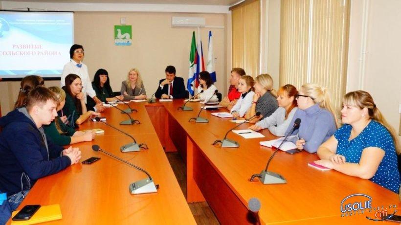 В школы Усольского района пришли работать 13 молодых специалистов