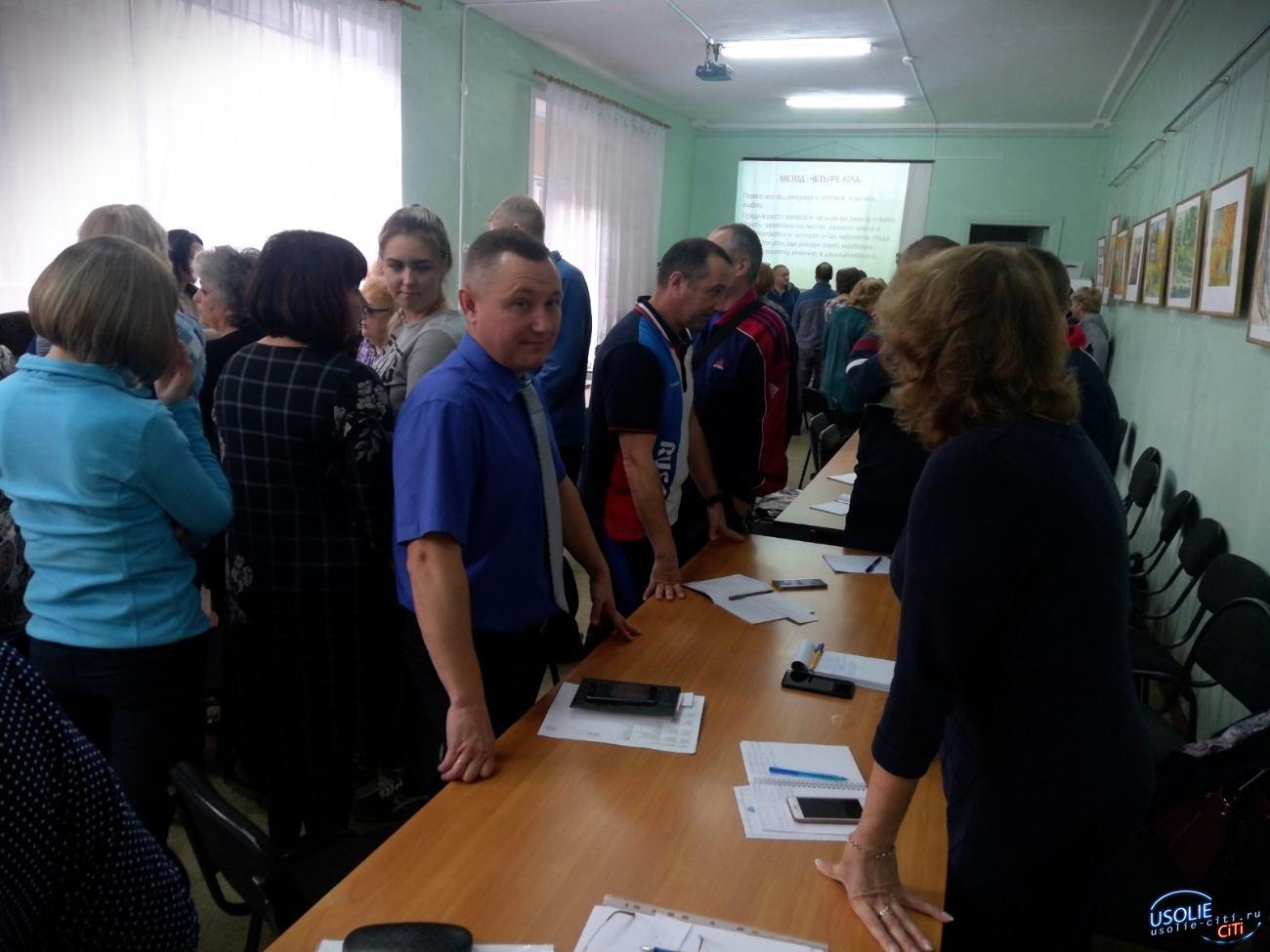 В Усолье в ДДТ слет объединил единомышленников