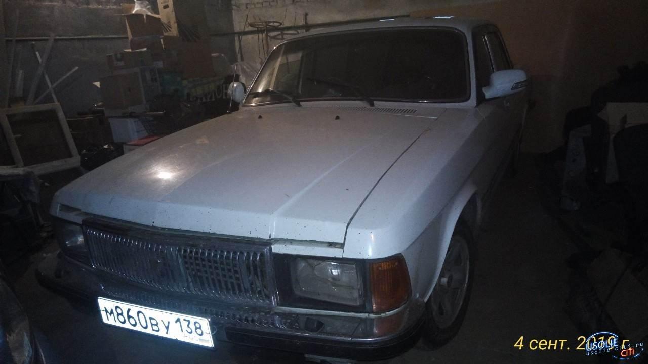 Администрация Усольского района распродает автомобили чиновников